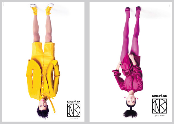 Campain for NK department store, 2008.