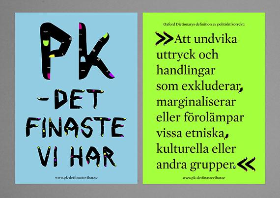 6_PK-posters